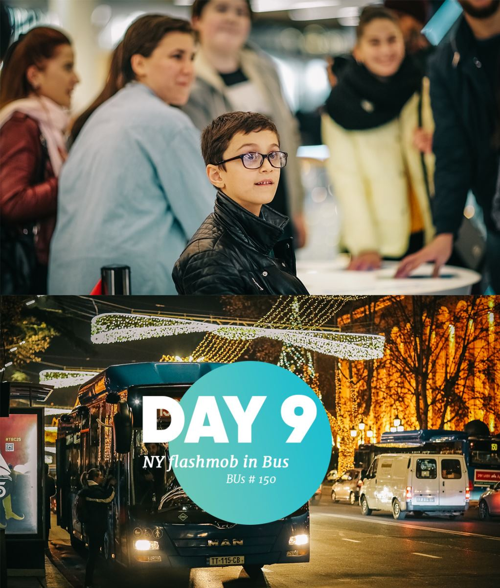 Galleria Tbilisi New years campaign day 9