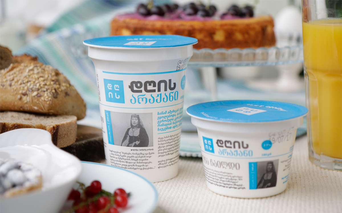 Dghis Products Sour Cream Branding